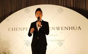 新津城市名人大酒店-婚礼图片