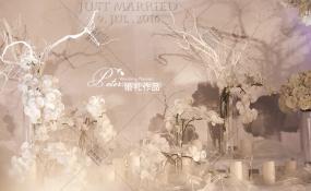 广汉雒城汇-纯白婚礼图片