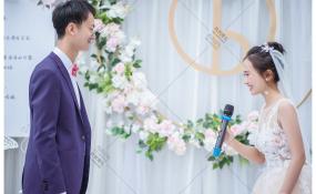 瑞喜国际酒店-婚礼图片