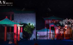 瑞颐大酒店-浮世婚礼图片