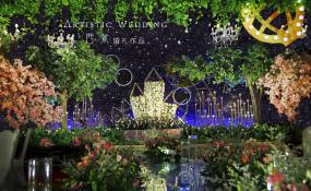 大礼堂酒店-星辰密林婚礼图片