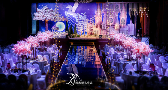 幻城-婚礼策划图片