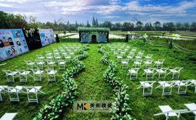 元通镇-守望幸福婚礼图片