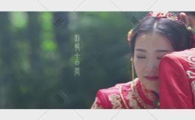 顺兴老茶馆-婚礼图片