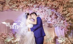 名人金源-相遇婚礼图片