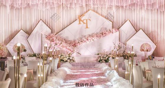 浅粉-婚礼策划图片