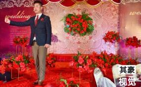 青白江茂文大酒店-婚礼图片