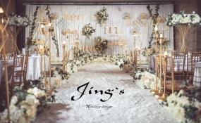 南滨路大蓉和酒楼-鎏金岁月婚礼图片