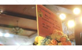 成都市彭州市桂香苑-婚礼图片