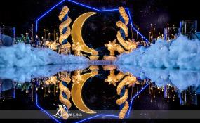 亚希亚国际礼宴中心-月夜婚礼图片