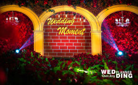 瑞成名人酒店-瑞成名人酒店婚礼图片