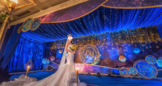 蓝色星空-婚礼策划图片