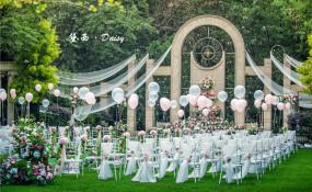 西苑半岛-【盛夏花园乐聚】婚礼图片