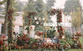 西蜀森林-与爱情不期而遇婚礼图片