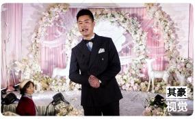格兰会-婚礼图片