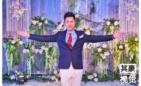 青瓦房-婚礼图片