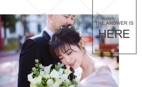 新蜀府-婚礼图片