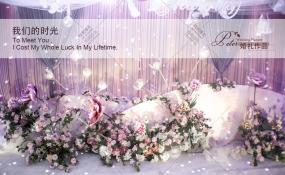 龙泉和锦上席-《TO MEET YOU》婚礼图片