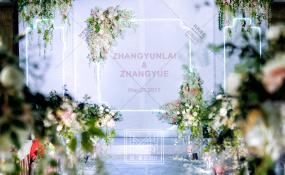 亚南酒店三楼-极婚礼图片