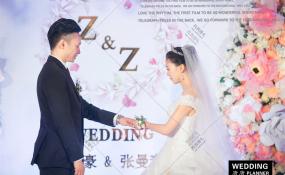 都江堰岷江新濠酒店-粉-佳人婚礼图片