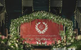 西蜀人家-守 护婚礼图片