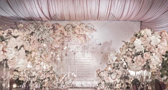 《这辈子有你,爱情不逝!》-婚礼策划图片