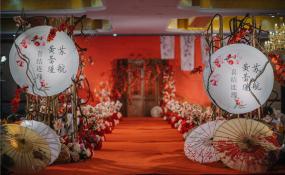 什邡御景园-佳期婚礼图片