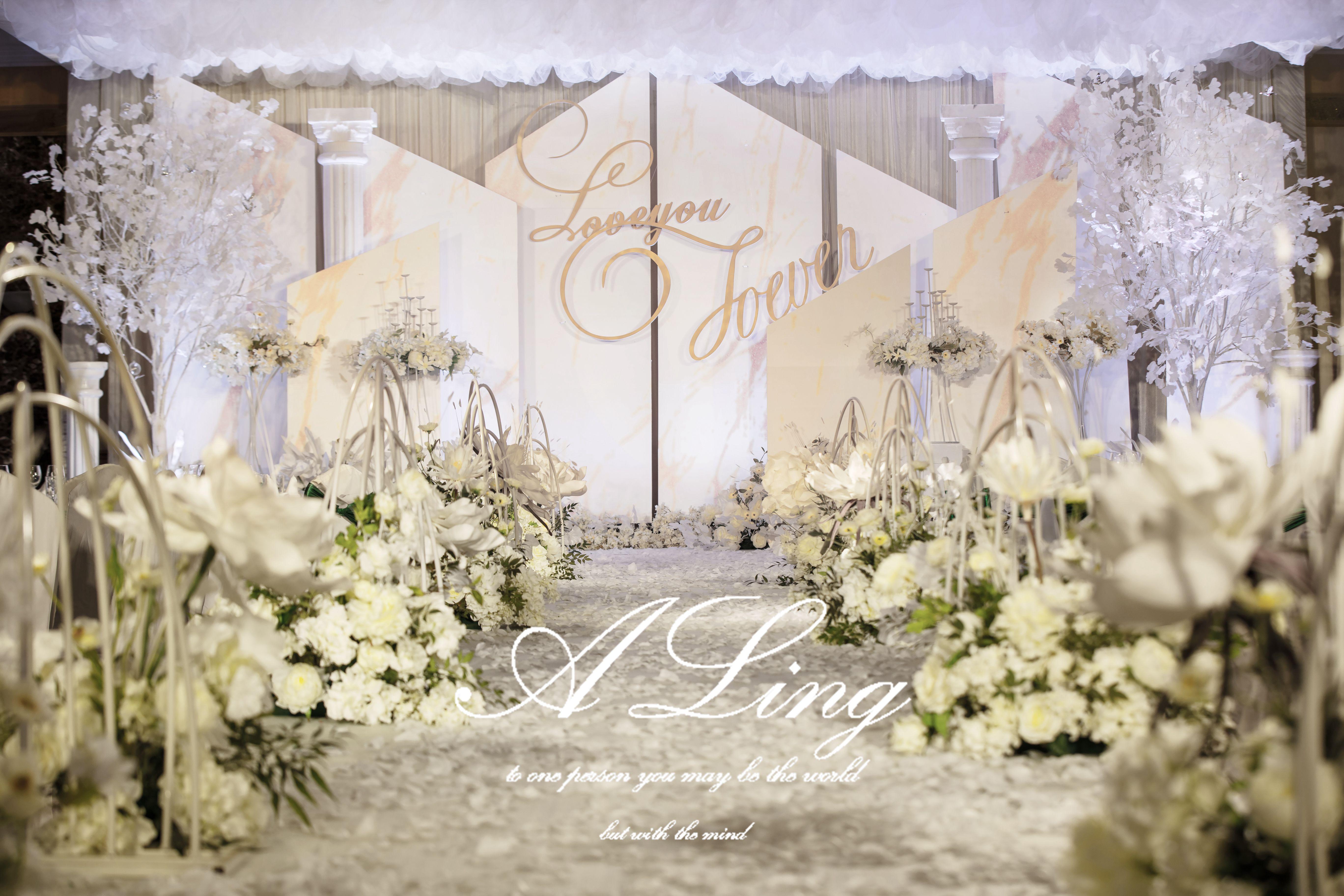 情书婚礼图片
