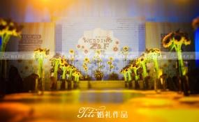 《Z.F》浪漫而阳光的向日葵主题婚礼 案例图片