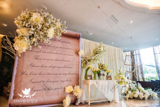 归巢-绿室内西式婚礼照片
