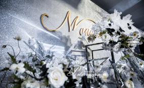 明宇尚雅-《银韵》婚礼图片