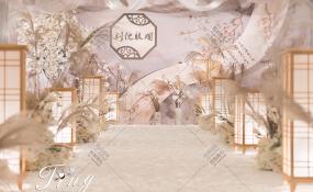 区水木蓝珀酒店-忆婚礼图片