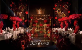 《W-King and Queen 》主题婚礼 案例图片