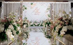 双流朴真苑酒店-《清新风》 婚礼图片