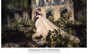 华粹元年-心律婚礼图片