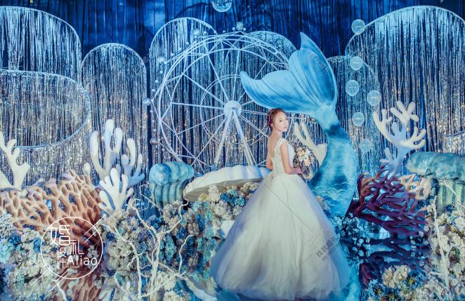 《人鱼公主》-绿室内主题婚礼照片