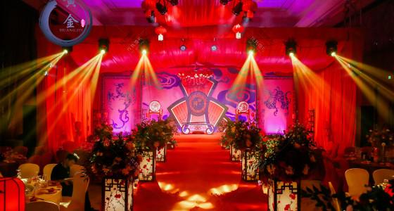 《汉唐婚礼》-婚礼策划图片