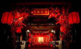 贵府酒楼-汉式婚礼婚礼图片