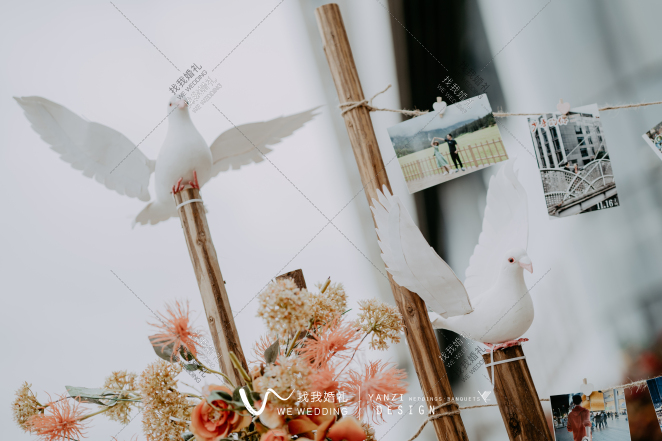 秋日焦糖-黄户外唯美婚礼照片