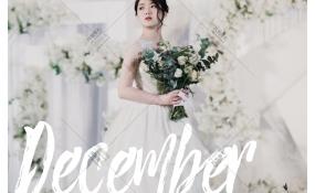 重庆维景国际大酒店-1111婚礼图片