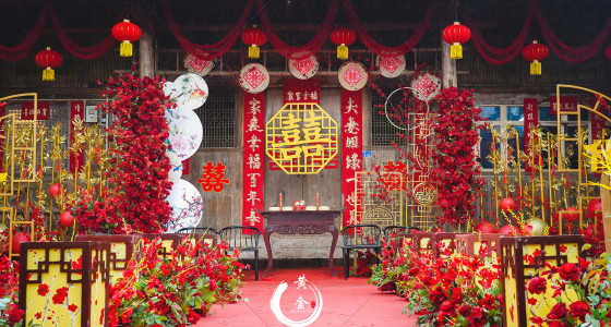 《传承》-婚礼策划图片
