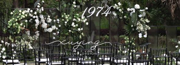 黍森豪丽度假酒店-和TA的1974天婚礼图片