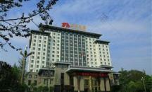 新华宾馆图片