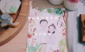 李昌蔚 日系风格婚礼  秋日的 案例图片