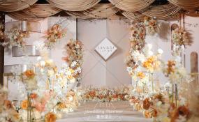 圣荷酒店-奶茶与焦糖色婚礼图片