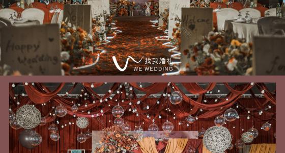 Miss Rabbit-婚礼策划图片