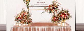 【你我の约定】-橙黄草坪森系婚礼照片