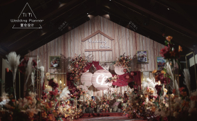 双山国际花园酒店-美式田园婚礼图片
