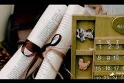 「重庆亚南酒店」德卡影像出品-婚礼摄像图片