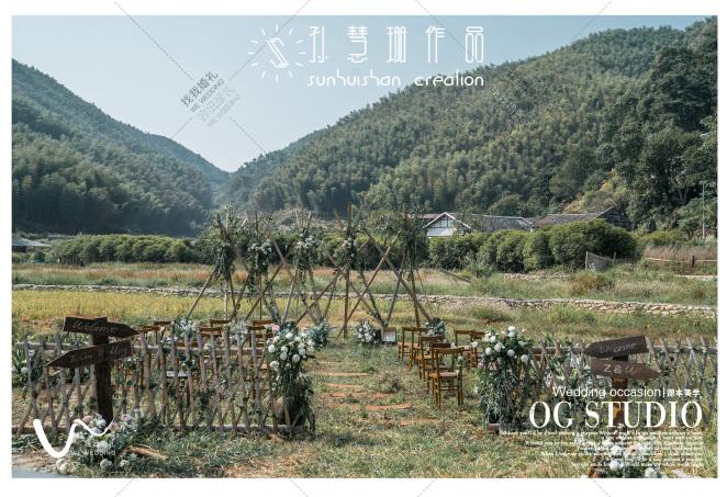 归-白户外森系婚礼照片